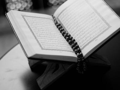 ST Agama Islam